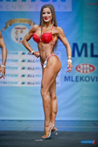 Alina Yaman